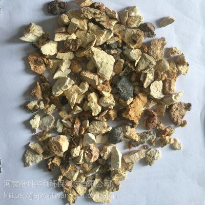 耐高温冶金行业专用铝矾土 精密制造 制作陶瓷 用铝矾土量大从优