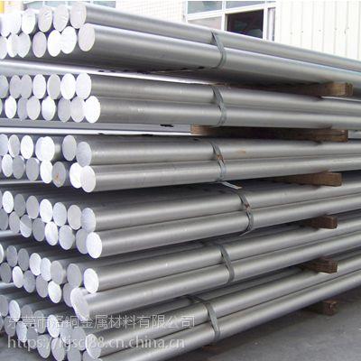 洛铜直销纯铝棒 1060 1100纯铝棒 国标导电铝棒 工业专用