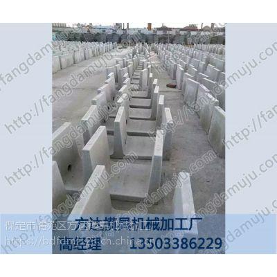供应生态u型槽钢模具-方达模具供应各种钢模具