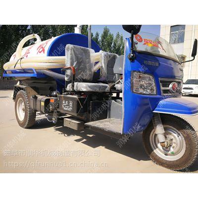 下水道抽污车 多功能吸粪车 污水清理的吸粪车