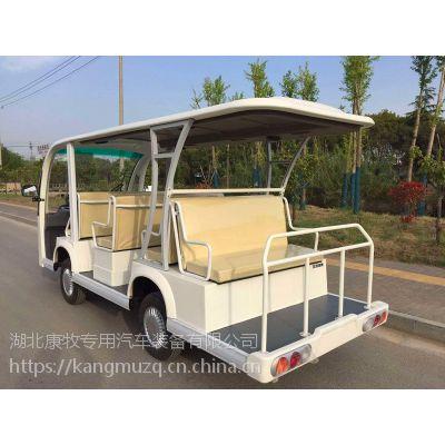 程力新能源14座电动观光车配置及报价表