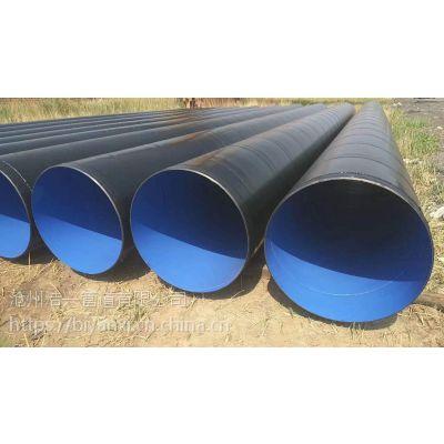 地埋TPEP防腐钢管
