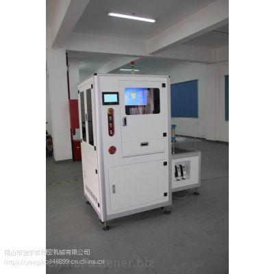 上海视觉检测机,CCD视觉全检机