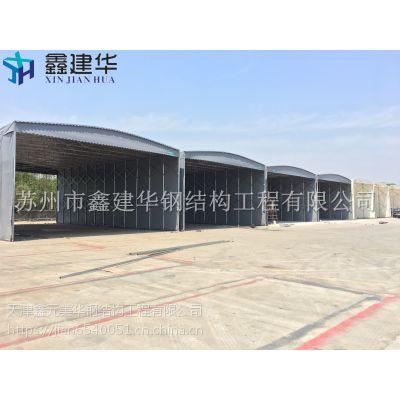 北京市大兴区夜市伸缩雨棚布大排档推拉雨篷户外遮阳棚