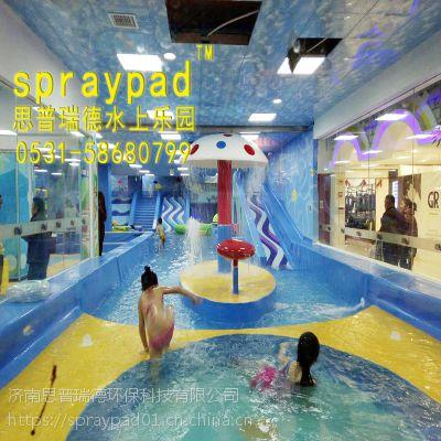 河南思普瑞德儿童水上乐园加盟 提供水上乐园一体化服务模式 0加盟费