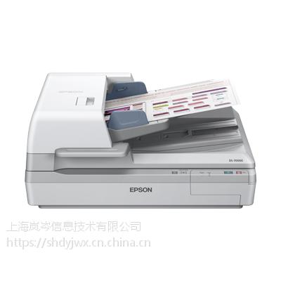 长宁区爱普生扫描仪维修点地址,EPSON扫描仪特约维修电话
