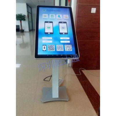 第二代手机银行体验机 多合一终端设备