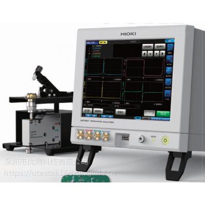 阻抗分析仪_高速、稳定测量的高端机型