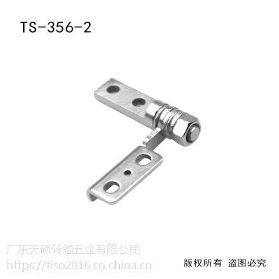 台湾转轴加工流程 TS-356-2 天硕转轴加工