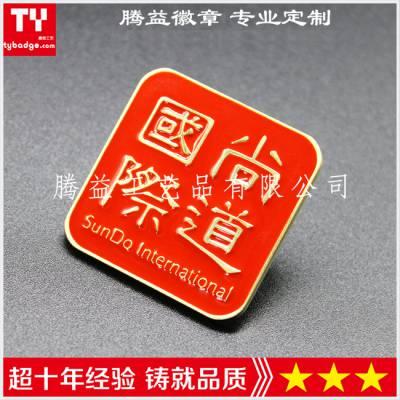 供应北京公司员工胸徽、北京服务胸牌、北京银行员工服务胸徽、北京金属徽章定制
