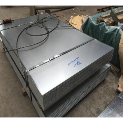 供应电磁纯铁带DT4E纯铁卷带DT4E现货销售