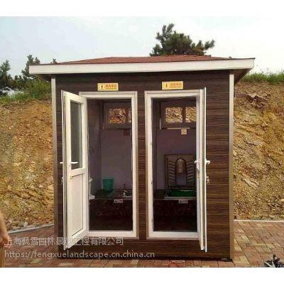 公共环卫设备 移动厕所卫生间垃圾房收集站木头房子景点公厕 安装简便可拆卸枫雪园林