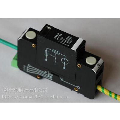 T1级试验10/350波形电源防雷器