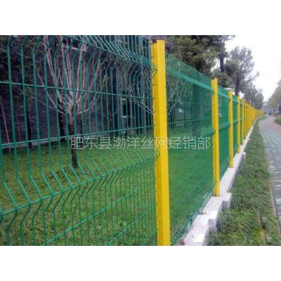 芜湖园林围栏 护栏网 养殖围网 球场围栏 小区隔离网 草坪PVC护栏
