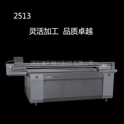 大量供应 行李箱数码打印机 拉杆箱uv打印机 定制行李箱打印机