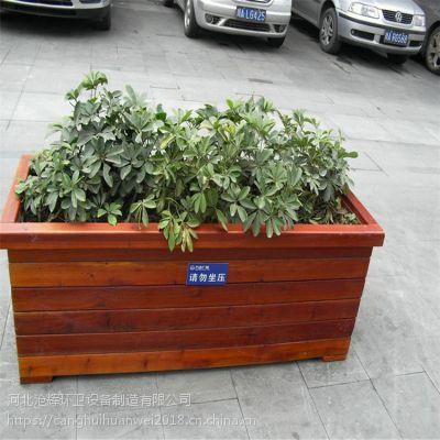 户外防腐木花箱 街道园林绿化花箱