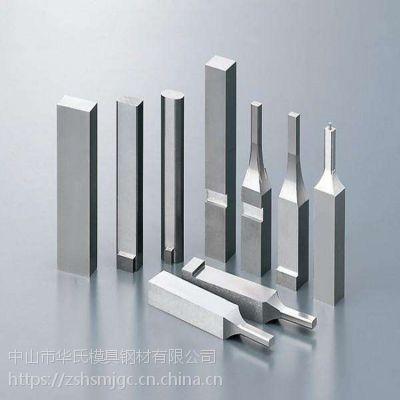 1.3343模具钢3343粉末高速钢3343钢材成分