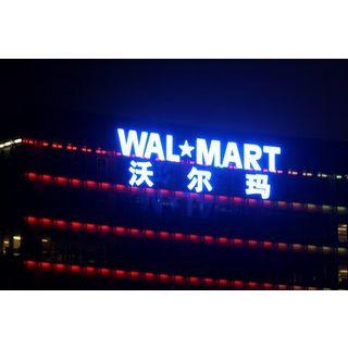 苏州市吴江区户外精神堡垒制作发光字制作led显示屏