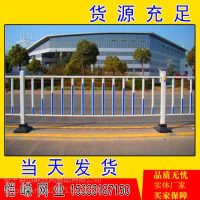 新疆交通护栏 市政道路护栏 道路栅栏多少钱