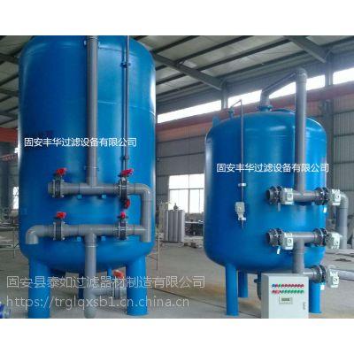 专业定做优质加工高效率砂水分离器