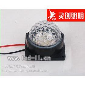 江西南昌七彩LED点光源厂家 保障/保证 寿命长 高光效性价比高---灵创照明