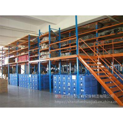 广州货架厂直销仓储货架阁楼货架二三层平台定制出售