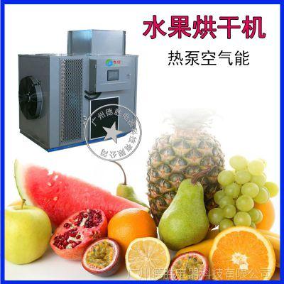 优质供应泰保TB-ZT-HGJ06P荔枝热泵烘干机 ,节能环保全自动化