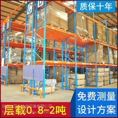 广州仓库货架重型货架生产厂家