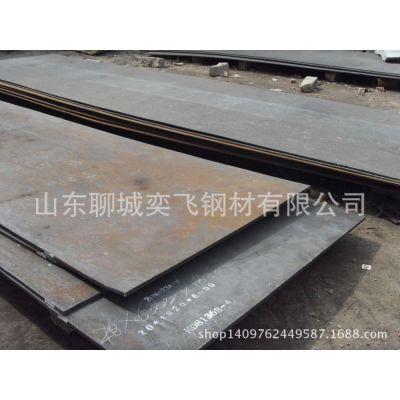 大量库存 nm360耐磨高强度板 nm360钢板 山东奕飞钢材