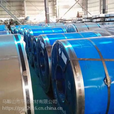 马钢冷板SPCC0.5-3.0特价供应芜湖 铜陵 池州 安庆地区