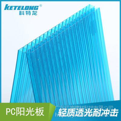 供应防滴露PC阳光板 科特龙PC板材