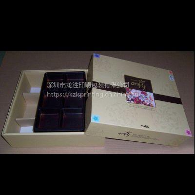 深圳精装礼品盒设计定制,食品精装盒设计定制,精装盒上下盖礼盒设计定制