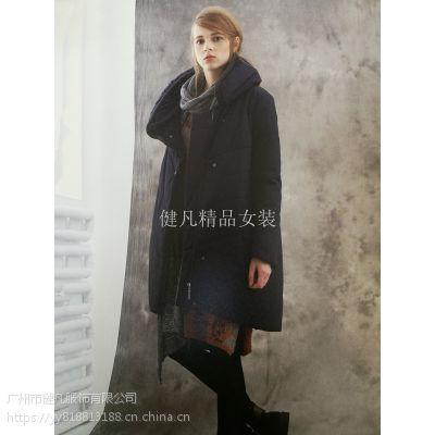 广州健凡女装批发休闲品牌芮玛中长款羊毛呢子大衣外套走份混批