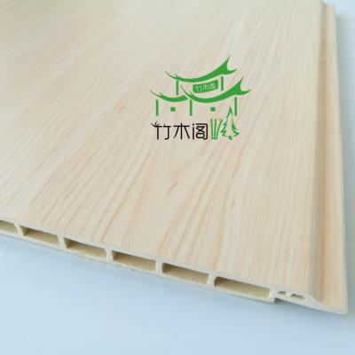 集成墙板快装竹木纤维护墙板pvc家装工装室内装饰300mm板