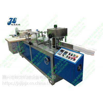 JL-Z(50)型超声波X光线止血棉、吸血纱布块折叠机