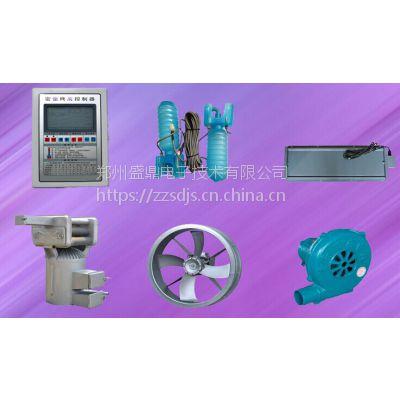 密集烤房、烘烤、烘干控制器、可用于烟叶、药材、食品等烘干