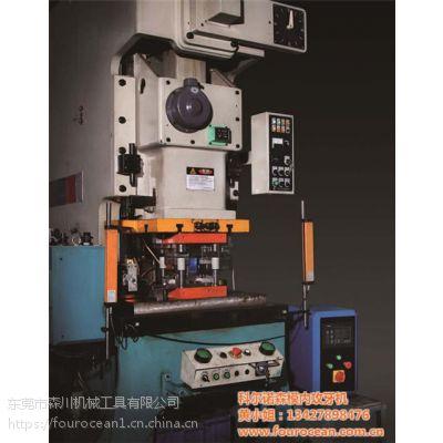 模内攻牙机|森川机械度身定制|模内攻牙机生产厂家