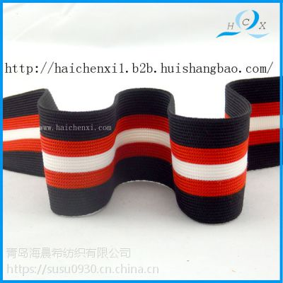 唐山针织带|户外用品专用|大量销售