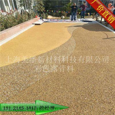 胶粘石透水地坪供应厂家