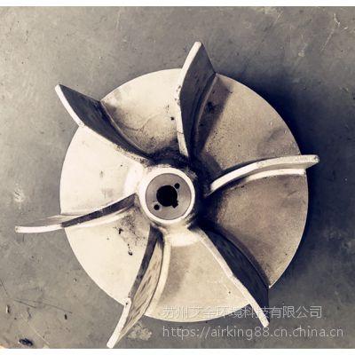苏州艾金环境科技叶轮
