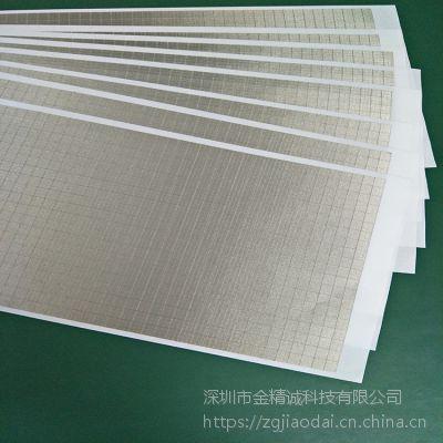 进口原基材极佳导电性能T=0.05MM双面超薄导电布胶带涂布厂家优惠直销