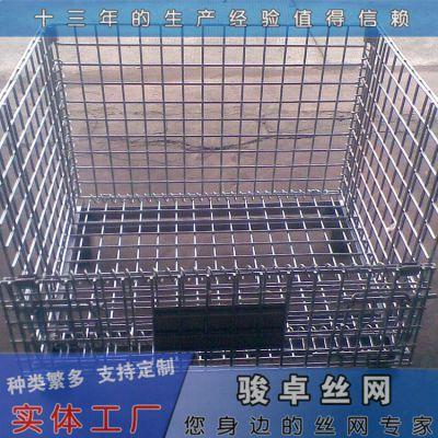 供应可折叠式蝴蝶笼|网格周转铁框|车间金属料箱厂家