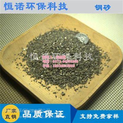 配重铁砂(有现货)(图)、配重铁砂、宁夏铁砂