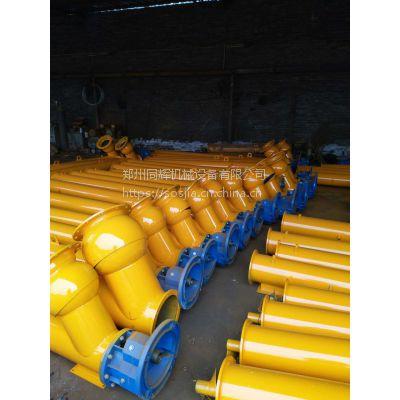 同辉LSY螺旋输送机绞龙设备及配件15738829099