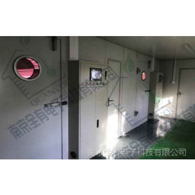 人工气候室|人工气候室生产厂