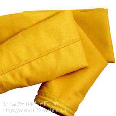 覆膜除尘布袋 工业用除尘袋 免费打样 可定制规格 长寿命高效-国滤环保