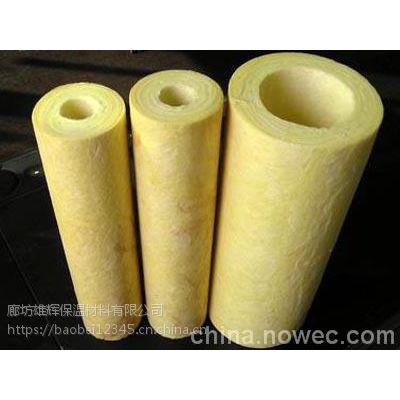 岩棉纤维保温管/隔音岩棉管