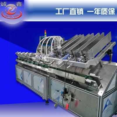 面膜生产专用自动化灌装机液体自动灌装机械诚鑫直销