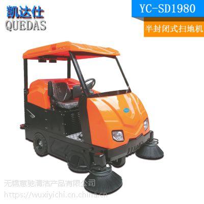富阳扫地机厂家直销 驾驶式扫地机售后服务 富阳厂区地面用扫地机