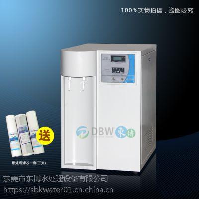 供应小型超纯水设备上海,北京超纯水处理设备报价,广东超纯水系统厂家